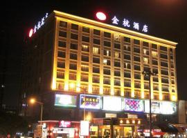 Jinhang Hotel, Dongguan