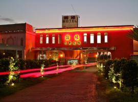 Chusha Motel, Gongguan