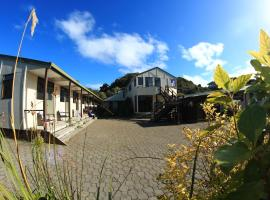 Stewart Island Backpackers, Half-moon Bay