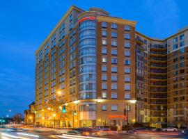 漢普頓酒店華盛頓DC - 會展中心