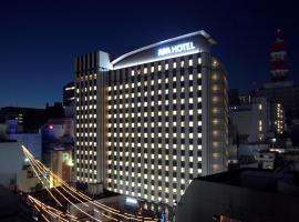 , Nagoya