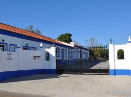 Quinta da Sardinha, Elvas