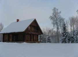 Väike-Pärna Holiday Home, Otepää