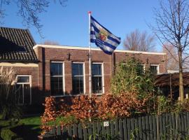 Apartment School, Zonnemaire