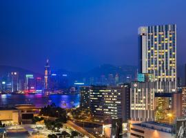 , Honkongas