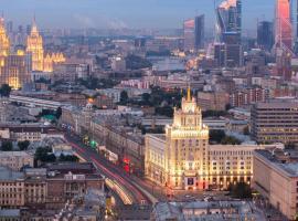 , Moskva