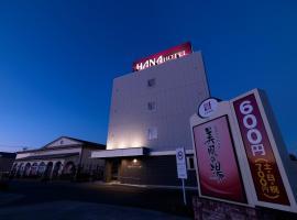 Hana Hotel Fukaya & Spa, Fukaya