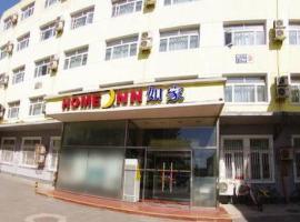 Home Inn Beijing Dewai