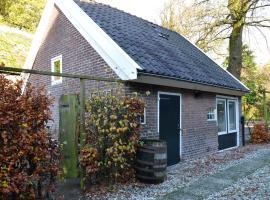 Holiday home Klein Magisch Drenthe, Benneveld