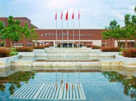 Tianjin Haihe Wenhua Hotel, Tianjin