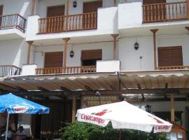 Hostal El Cascapeñas de la Alpujarra, Capileira