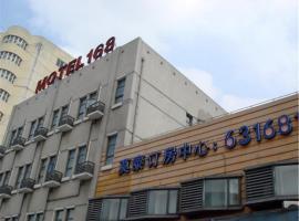 Motel Shanghai Waigaoqiao Free Trade Zone Cishan Street, Shanghai