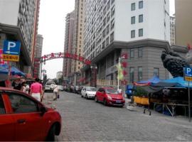 Qingdao Sweet Home Apartment 15th Street Branch