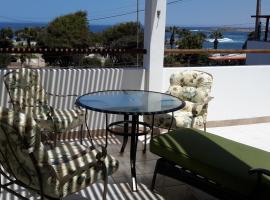 Apartamento y Suite La Lisera