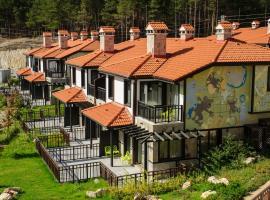 Ruskovets Resort & Thermal SPA, Dobrinishte