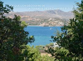 Psilalonia : Chambres d'hôtes de charme sur l'Île de Leros, Drymonas