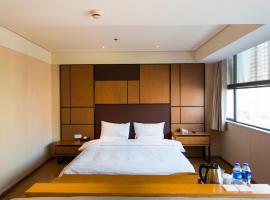 JI Hotel Shanghai Hongqiao Gubei Road