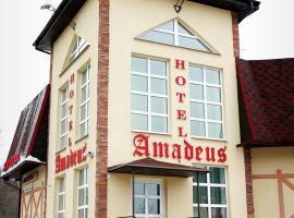 Amadeus, Mekhzavod