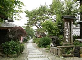 , Nakatsugawa