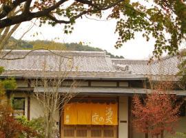 Manten No Niwa, Kurume