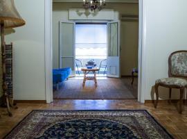 Apartment Nektaria