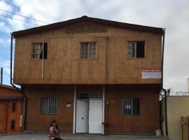 Hostal Amanecer, Antofagasta