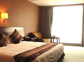 Hangzhou Hongxing Wenhua Hotel
