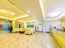 Guangzhou Seven-Star Service Apartment, Guangzhou