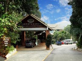 Borneo Tropical Rainforest Resort, Kampong Butir