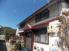 Hojo Suigun Youth Hostel, Matsuyama