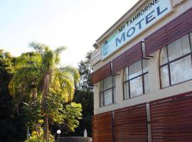 Mt Tamborine Motel, Mount Tamborine