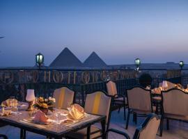 Pyramids Plaza Hotel, Cairo