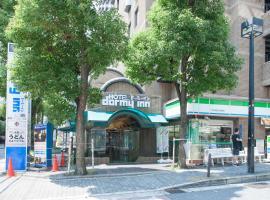 Dormy Inn Shinsaibashi Hot Spring