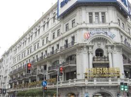 Jinjiang Inn Nanjing East Road Pedestrian Street East Asia Hotel