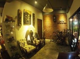 Mon Lodge & Yoga Donmueang, Bangkok