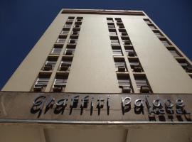 Graffiti Palace Hotel, Jundiaí