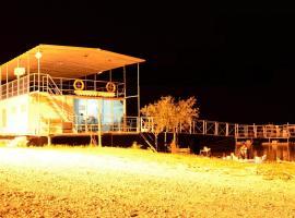 Delta Pontoon, Mahmudia