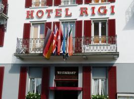 Hotel Rigi Vitznau