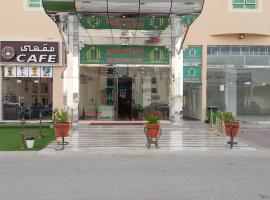 Golden star hotel, Al Buraymī
