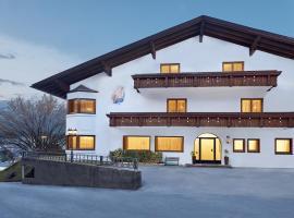 Muttererhof, Innsbruck