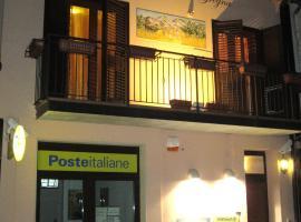 La Gregna Inn, Campomaggiore