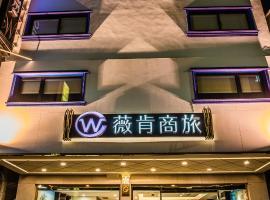 Wecan Hotel, Kaohsiung