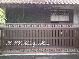 TnT Novelty House, Teluk Intan