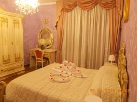 Appartamento I Cedri, San Cesareo