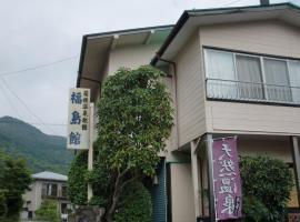 Fukushimakan, Hakone