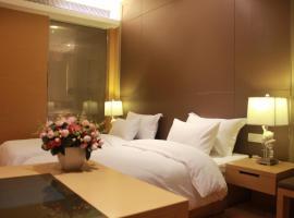 Guangzhou BoJing International Apartment - Poly World Branch, Guangzhou
