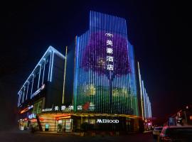 Mehood Hotel Zhuque Branch