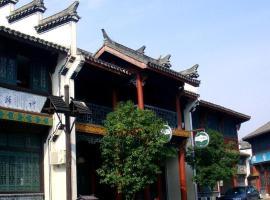 Rongyi Hengdian Hostelling International, Dongyang