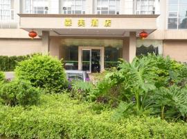 Sen Mei Hotel, Dongguan