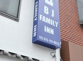 BJ family inn